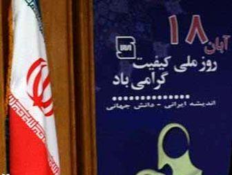 کسب ۷ تقدیر نامه برای ۷ محصول ایران خودرو