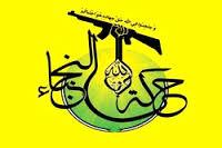 پایگاههای نظامی نُجَباء در سوریه؛ سوژه فرضی تروریستها