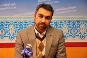 مرکز تحقیقات بیوتکنولوژی بسیج در مشهد راه اندازی میشود