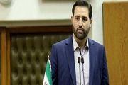 بلیتهای اماکن تفریحی شهرداری تهران تجمیع میشوند