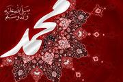 بهترین سخن از زبان حضرت محمد(ص)