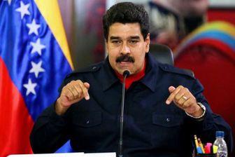 مادورو اعلام پیروزی کرد