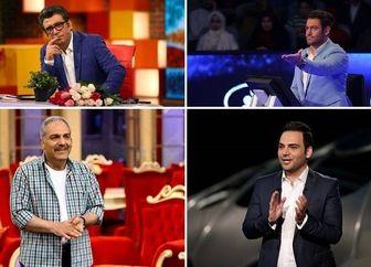 سوال ممنوعه از مجریان مشهور تلویزیون/چقدر حقوق میگیری؟