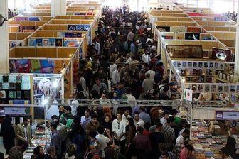 تازه ترین خبرها از نمایشگاه کتاب تهران