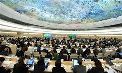 آمریکا نشست شورای حقوق بشر را بایکوت کرد