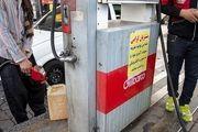 بزرگترین ایراد گران شدن قیمت بنزین/ دولت مراقب گرانی ها باشد