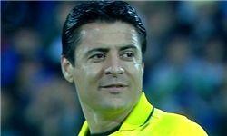 فغانی فینال جام حذفی را سوت میزند