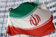 درخواست نماینده ایران در سازمان ملل از جامعه بین المللی