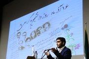 روز دانشجو در دانشگاه شهید بهشتی/ گزارش تصویری