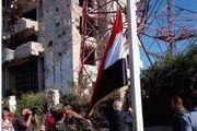 برافراشته شدن پرچم ملی سوریه بر خاستگاه فتنه بزرگ