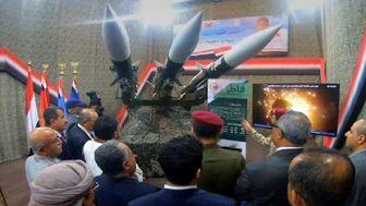 نگرانی صهیونیستها از پیشرفت توان موشکی یمن