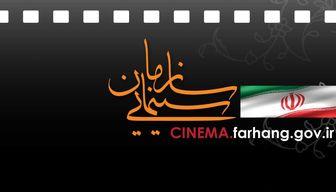 حال امروز سینمای ایران مطلوب نیست