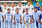 اعلام زمان قرعه کشی جام جهانی فوتسال