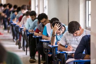 بررسی حذف آزمونهای زائد از دورههای متوسطه اول و دوم