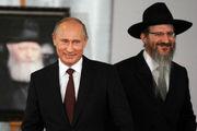 ادعای رسانه های صهیونیستی درباره سفر رهبر یهودیان روسیه به ایران