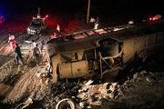 تصادف مرگبار اتوبوس اتباع عراقی
