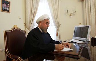 «رئیس سازمان ملی استاندارد ایران» منصوب شد