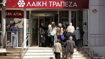 بازگشایی بانکها در قبرس + عکس