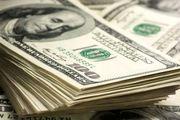 کاهش قیمت دلار به زیر ۱۰هزار تومان