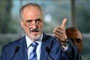درخواست سوریه از کشورهای عضو سازمان منع سلاحهای شیمیایی