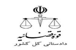 اولتیماتوم جدی معاون دادستان تهران به موادفروشان