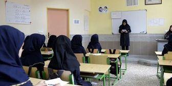تحصیل ۱۲۵ هزار دانشآموز در مدارس سمپاد