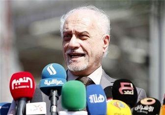 وزیر خارجه عراق تعیین شد