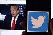 توئیتر  ترامپ را نقره داغ کرد