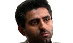 برگزاری جلسه شورای مرکزی فراکسیون اصولگرایان مجلس