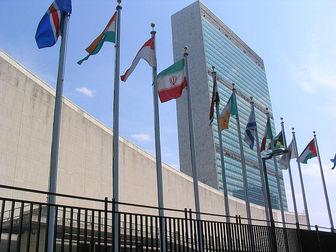 واکنش سازمان ملل نسبت به تحولات اخیر عربستان