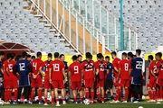 بازی تدارکاتی تیم ملی فوتبال پشت درهای بسته
