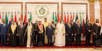 پشت پرده اجلاس مکه و پروژه جدید سعودی ها علیه ایران