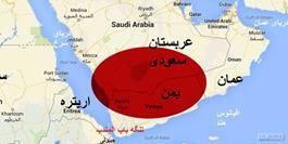 رضایی: معارضان بدنبال جایگزینی مذاکرات در مقابل جنگ در یمن باشند