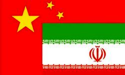 حمایت چین از توافق ایران پیامی به ترامپ است