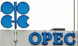 شروط روسیه برای فریز نفتی