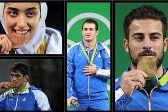 مروری بر ورزش ایران در سال ۱۳۹۶