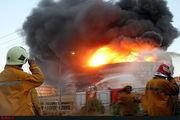 آتشسوزی در مخزن نفت پالایشگاه تهران