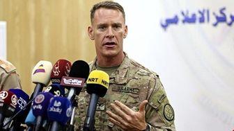 آمریکا برای عراق مهربان شد