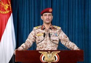 تصویر از حمله موفق پهپادی یمن به فرودگاه «ابها» در عربستان