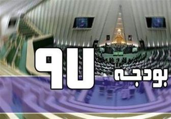 احتمال سه شیفته شدن مجلس بررسی لایحه بودجه ۹۷