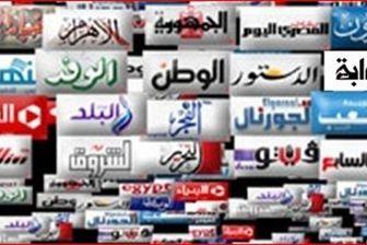 شیطنت رسانه های عربی علیه قاری مشهور ایران