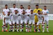 لباس تیم ملی ایران در بازی مقابل عراق