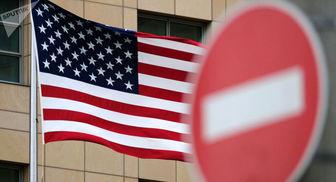 پرونده بانکدار ایرانی در آمریکا به کجا رسید؟