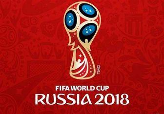 چرا نمایندگان مجلس از سفر به جام جهانی روسیه منصرف شدند؟