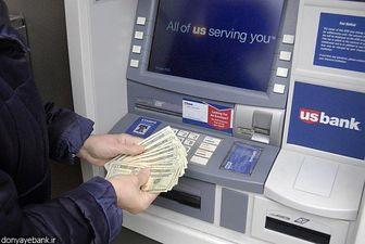 اعلام آخرین جزییات سرقت دستگاه عابر بانک در ونک