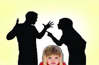 چگونگی جلوگیری از اختلافات زناشویی در ایام خانهنشینی