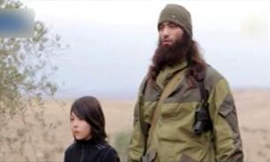 کودک داعشی دو مرد را اعدام کرد