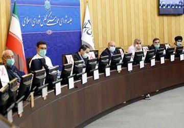 نشست شورای هماهنگی مجلس