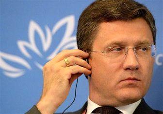 وزیر انرژی روسیه: امکان توافق نفت در برابر کالا با ایران وجود دارد