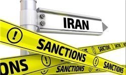 تاکتیک جدید چین برای دور زدن تحریمهای ایران
